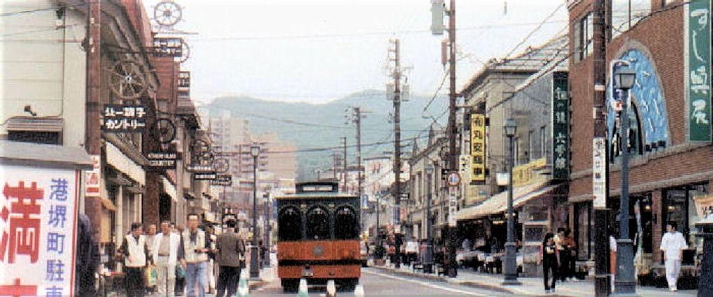 Chitose, Hokkaido #